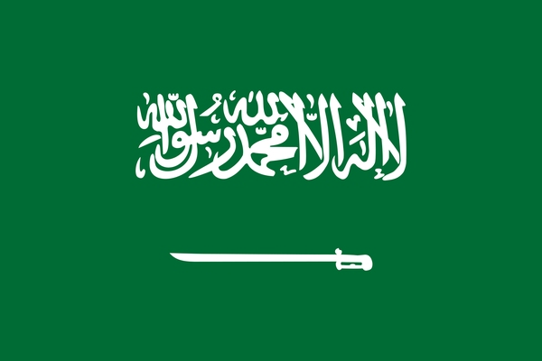 Registration of Copyright in Saudi Arabia