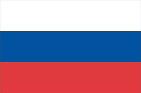 The Russian Federation joins the Hague registered design system