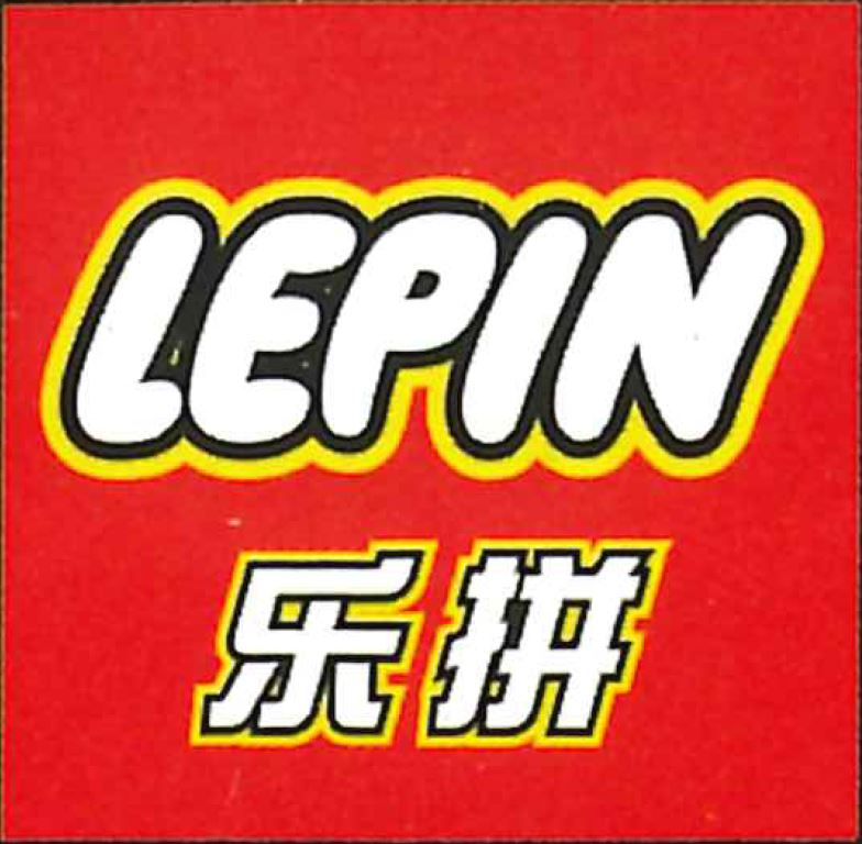 LEPIN, potential infringement of LEGO Intellectual Property Right